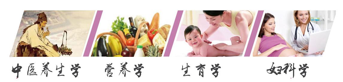 北京臻月孕妇餐